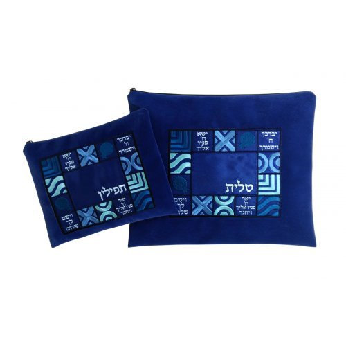 Ronit Gur Impala Blue Tallit Bags Set, Priestly Blessing - Blue Embroidery