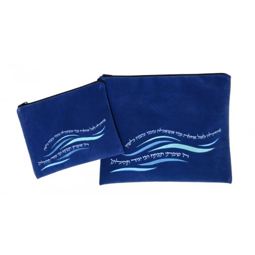 Ronit Gur Impala Tallit Bag Set, Waves and Ochila La'Kel Prayer Words - Blue
