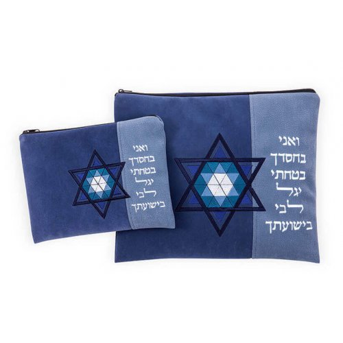 Ronit Gur Impala Tallit Bag Set with Star of David and Prayer Words - Blue