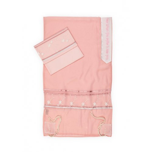 Ronit Gur Pink Organza Tallit Prayer Shawl Set With Bag and Kippah