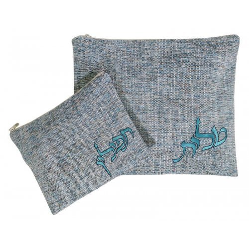 Ronit Gur Tallit Bag Set, Off-White Speckled Fabric - Turquoise Embroidery