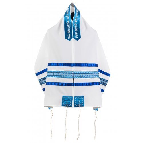 Ronit Gur Tallit, Bag and Kippah Set in Lively Shades of Blue Stripes