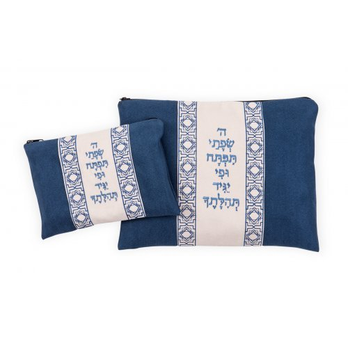 Ronit Gur Tallit and Tefillin Bag, Embroidered Prayer Words - Blue and Off-White