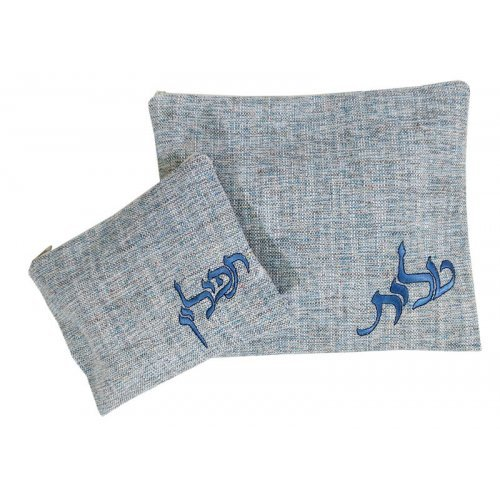 Ronit Gur Tallit and Tefillin Bags, Off White Speckled Fabric - Blue Embroidery