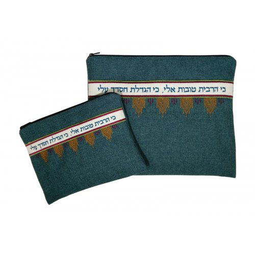 Ronit Gur Tallit and Tefillin Bags Set, Lace Design - Green and Brown