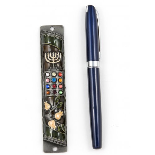 Rounded Mezuzah Case with Hoshen Breastplate and Menorah Design - Brown