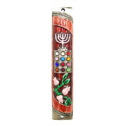Rounded Mezuzah Case with Hoshen Breastplate and Menorah Design - Maroon