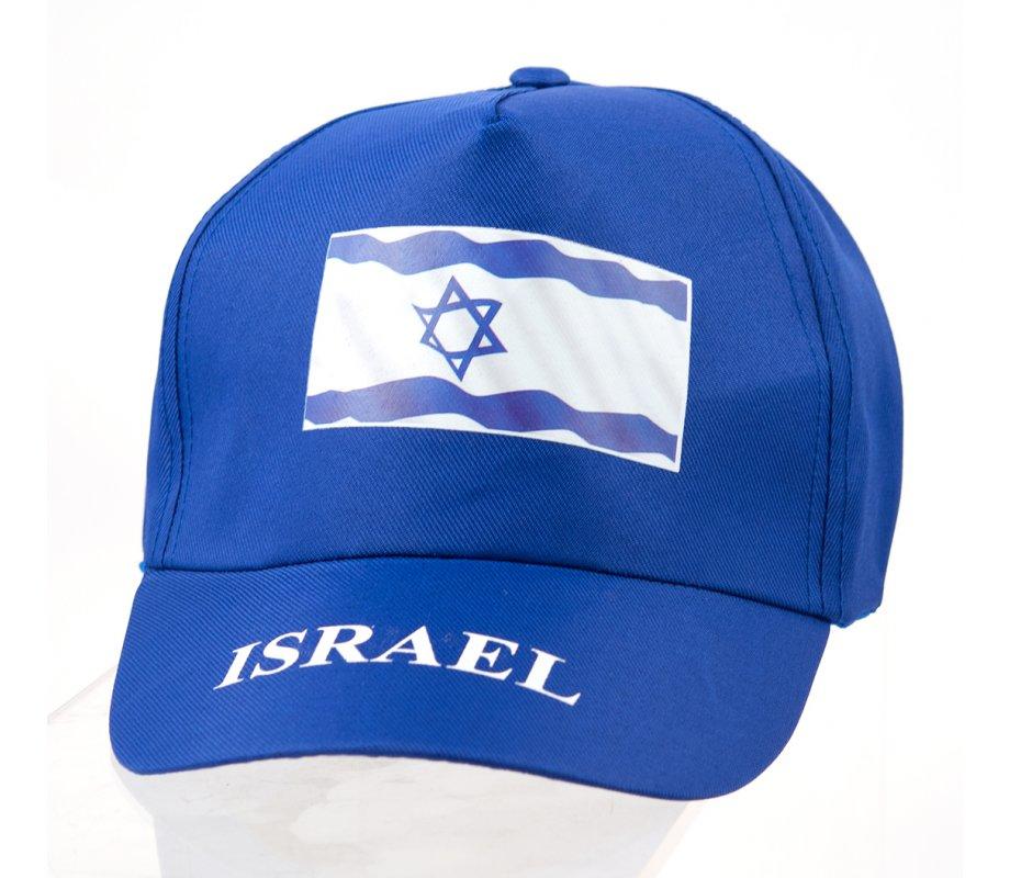 3c7e3331b489 Royal Blue Baseball Cap with Israeli Flag Decoration | aJudaica.com