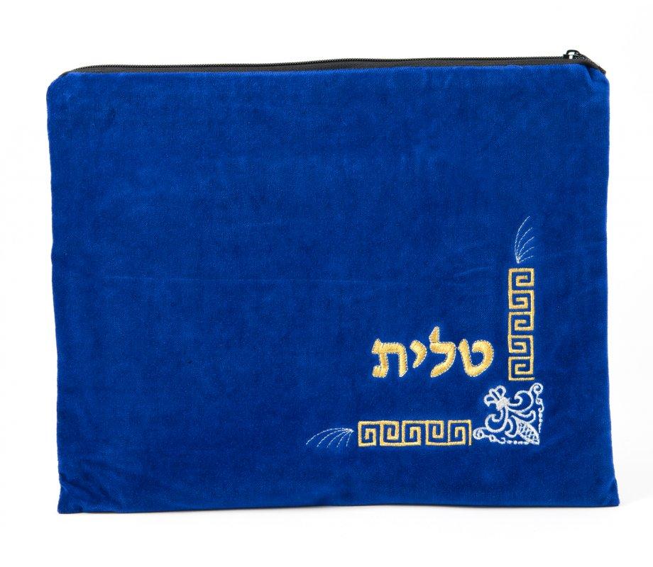 Royal Blue Velvet Tallit Tefillin Bags Gold And Silver Geometric Design Ajudaica