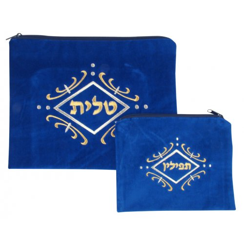 Royal Blue Velvet Tallit & Tefillin Bags-gold and white swirl design