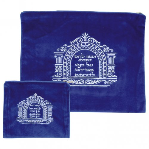 Royal Blue Velvet Tallit and Tefillin Bag Set - Blessings