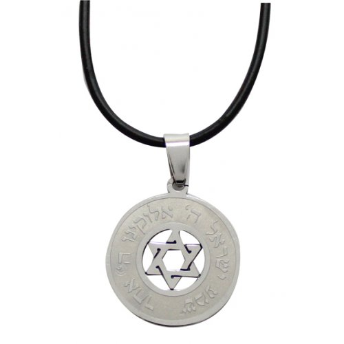 Rubber Cord Necklace, Stainless Steel Circular Pendant - Shema and Star of David