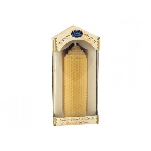 Safed Honeycomb Havdalah Candle - Pillar