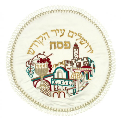 Satin Matzah Cover - Jerusalem Tower of David Design