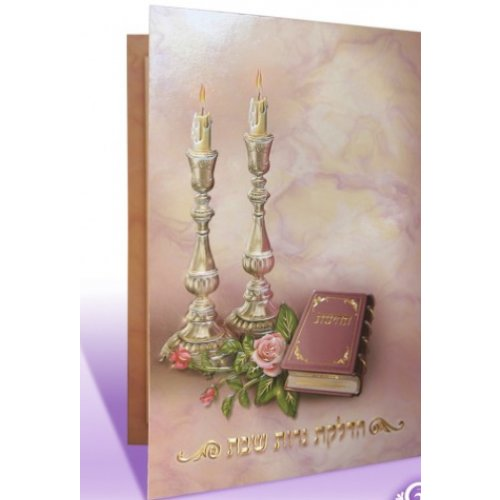 Shabbat Candle Lighting Booklet
