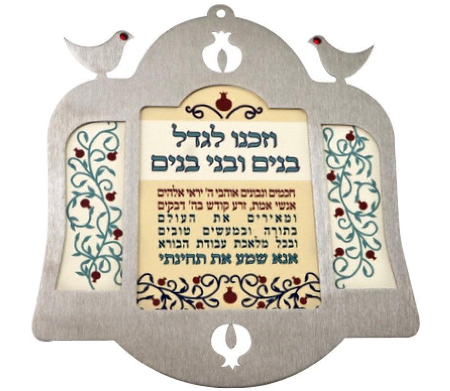 Shabbat Candle Lighting Prayer for Good Children by Dorit Judaica  sc 1 st  aJudaica.com & Shabbat Candle Lighting Prayer for Good Children by Dorit Judaica ... azcodes.com