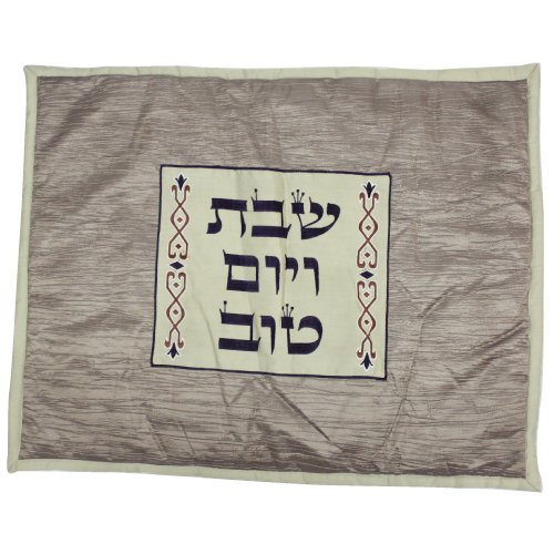 Shabbat Hot Plate (Plata) Cover
