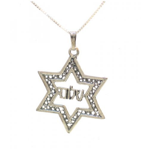 Shalom pendant of sterling silver
