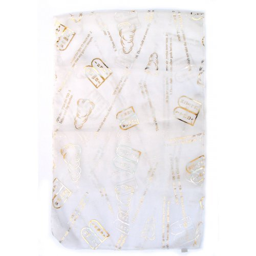 Sheer White Chiffon Head Scarf - Gold or Colored Decalogue Design