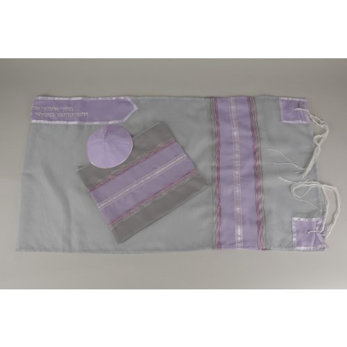 Sheer White and Lavender Tallit Set by Galilee Silks