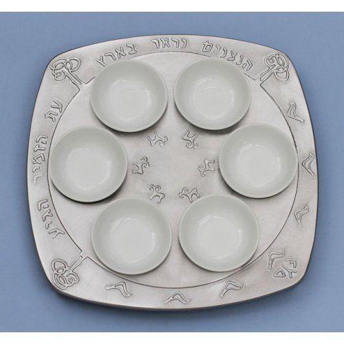 Shraga Landesman Aluminum Seder Plate Engraved Hebrew Wording with White Dishes
