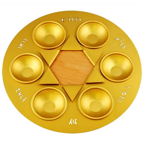 Shraga Landesman Gold Star of David Seder Plate - Aluminum and Wood