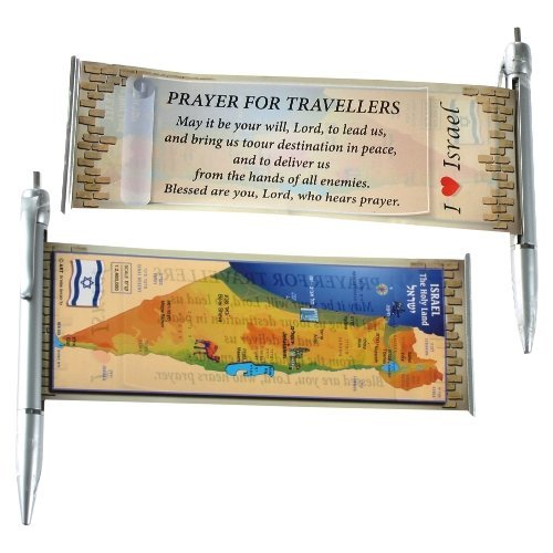 Silver Ballpoint Pen, Pullout Map of Israel with English Travelers Prayer
