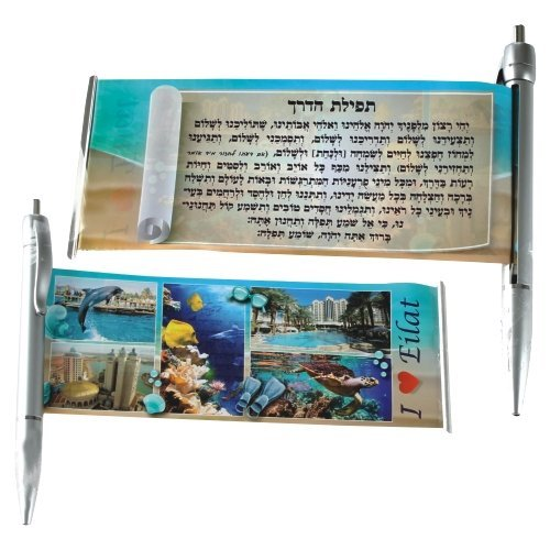 Silver Ballpoint Pen with Pullout, Eilat Views and Travelers Prayer - Hebrew