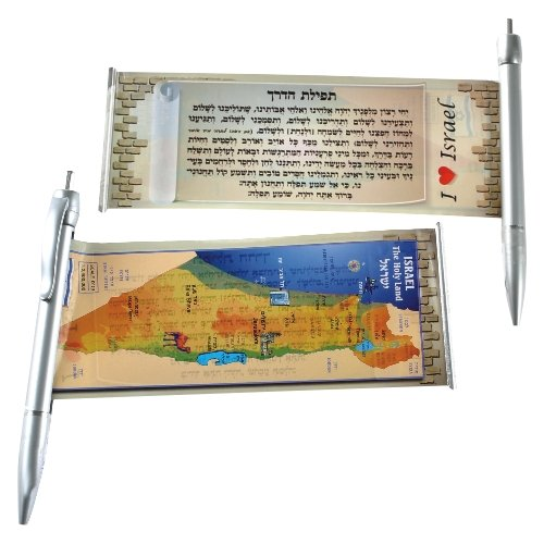 Silver Ballpoint Pen with Pullout, Map of Israel and Travelers Prayer - Hebrew