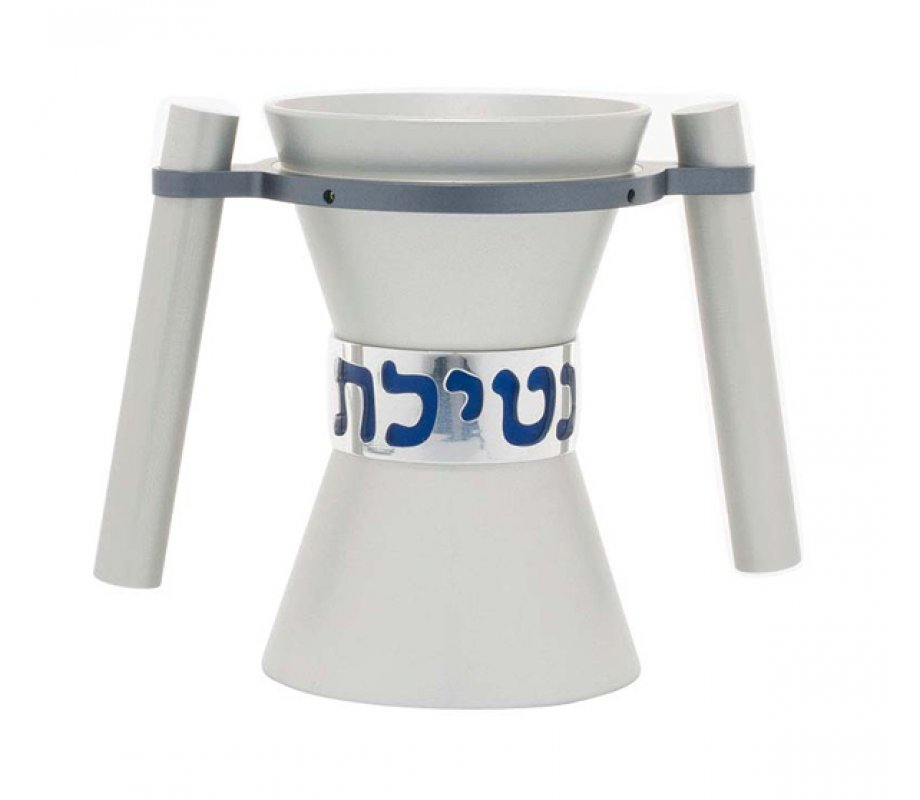 Silver Color Wash Cup By Agayof Ajudaica Com