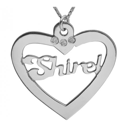Silver English Heart Name Necklace