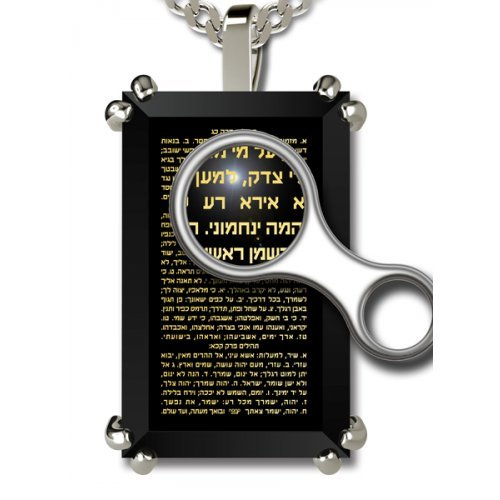 Silver Jewish Pendant For Men - Psalms 23