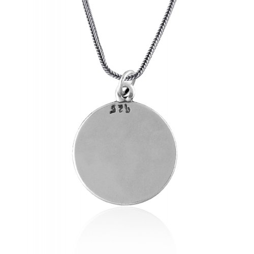 Silver Pendant by Golan Studio - I Am for my Beloved
