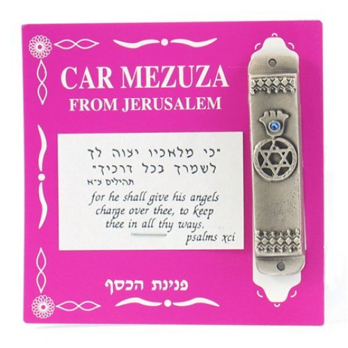 Silver Plated Car Mezuzah - Hamsa and Star of David Design