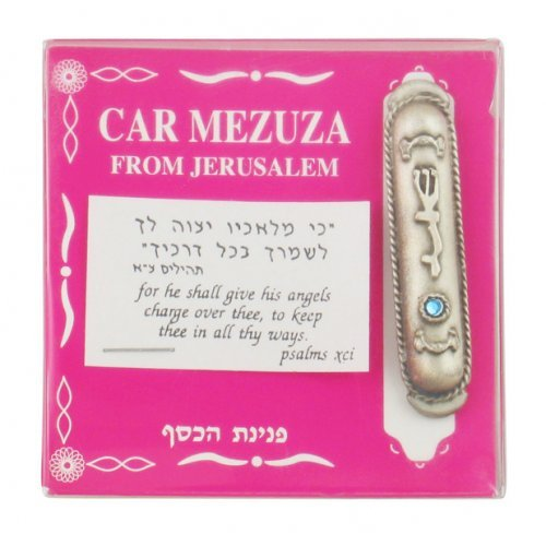 Silver Plated Car Mezuzah with Divine Name and Blue Stone