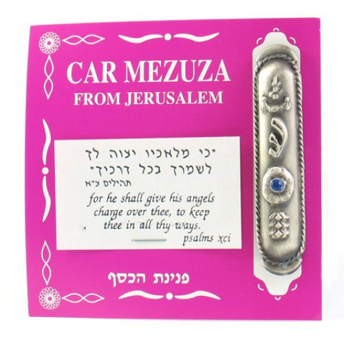 Silver Plated Car Mezuzah with