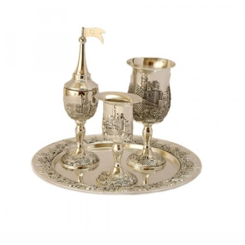 Silver Plated Four Piece Havdalah Set - Jerusalem Design