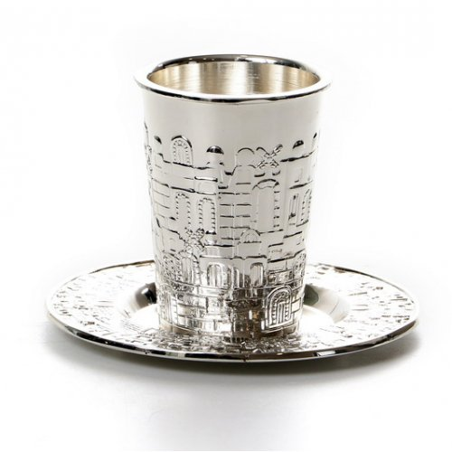 Silver Plated Kiddush Cup with Tray - Jerusalem Design