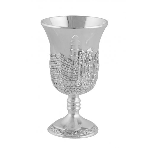 Silver Plated Kiddush Fountain with 8 Small Cups - Citadel of David Design