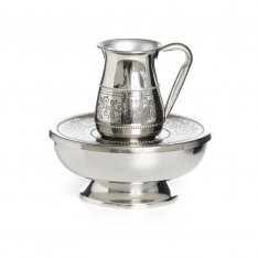Silver Plated Mayim Achronim Jug and Basin - Pomegranate Design