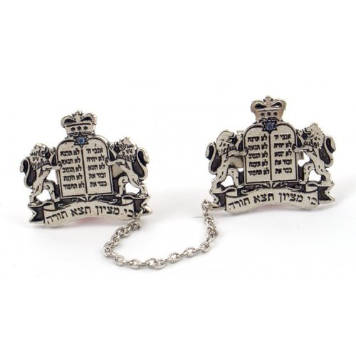 Silver Plated Tallit Prayer Shawl Clips - Tablets, Lions and Star of David