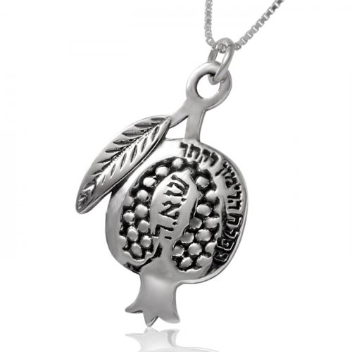 Silver Pomegranate Pendant by HaAri Jewelry