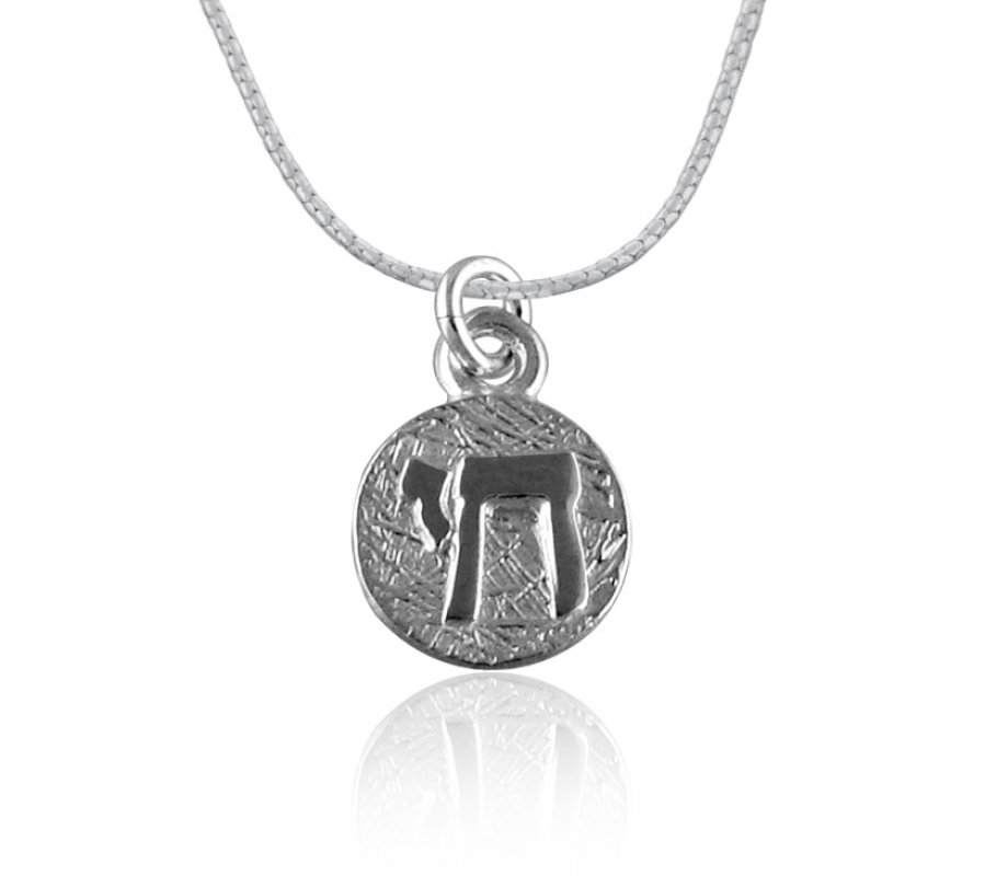 by chai necklace neta wolpe jerusalem