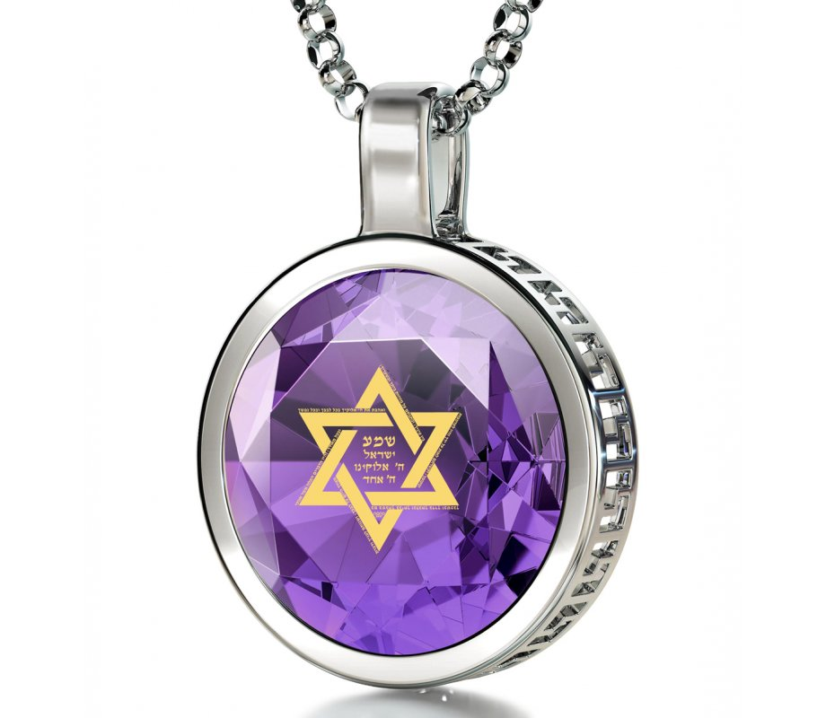 Silver star of david pendant with shema yisrael nano ajudaica silver star of david pendant with shema yisrael nano aloadofball Choice Image