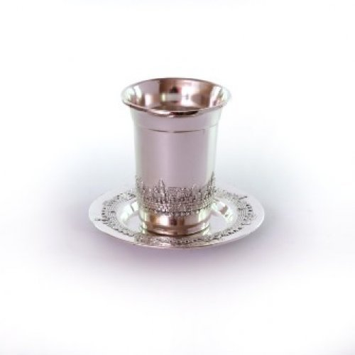 Silver plated Kiddush Cup and Tray - Jerusalem Design