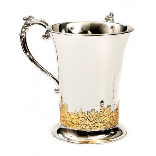 Silver Gold Netilat Yadayim Wash Cup Jerusalem Design