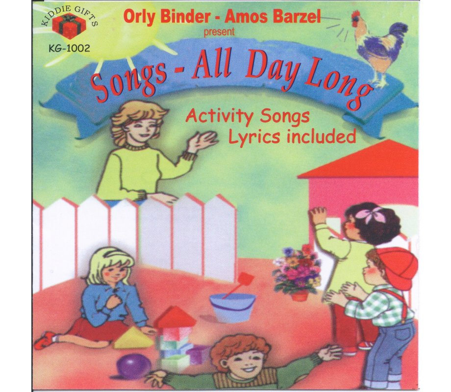 Songs All Day Long - Childrens English Songs Audio CD