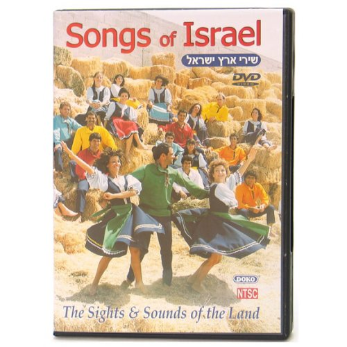 Songs of Israel PAL and NTSC DVD - 1 left in stock!