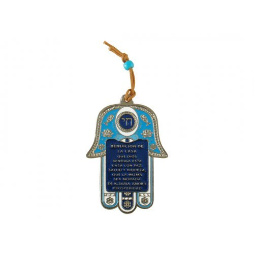 Spanish Home Blessing Hamsa