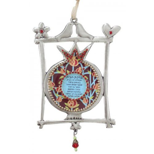 Square Frame Pomegranate Wall Hanging by Iris Design